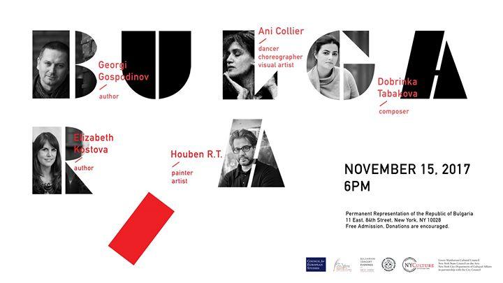 EuropeNow Spotlights Bulgaria: A Night of Music, Readings & Art