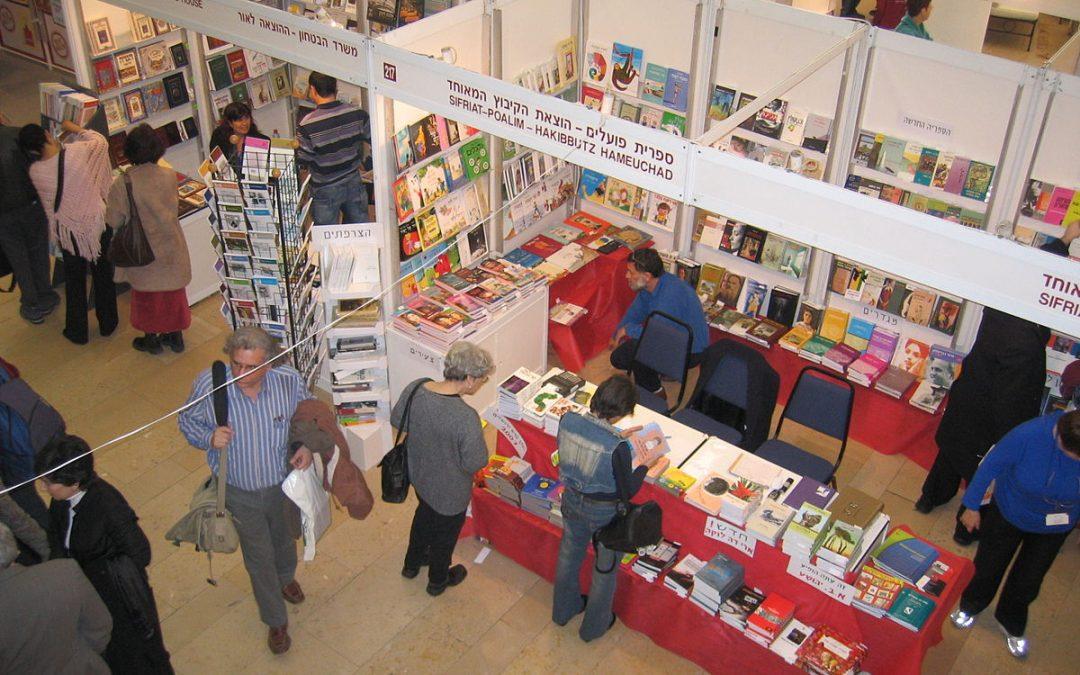 Antwerp Book Fair / Boekenbeurs